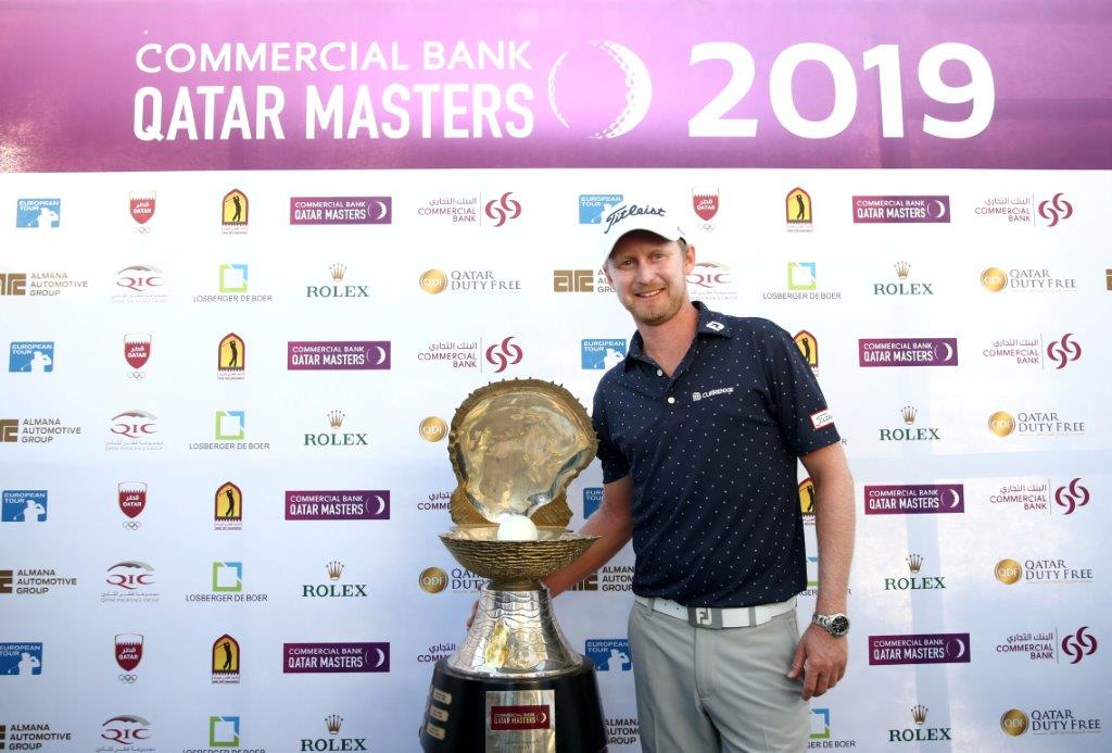 Mother of Pearl Trophy Qatar 2019